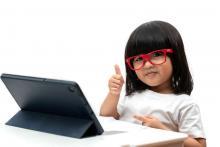 Preschool with an International Perspective